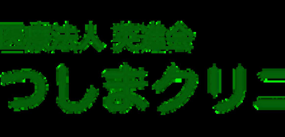 tsusima-logo