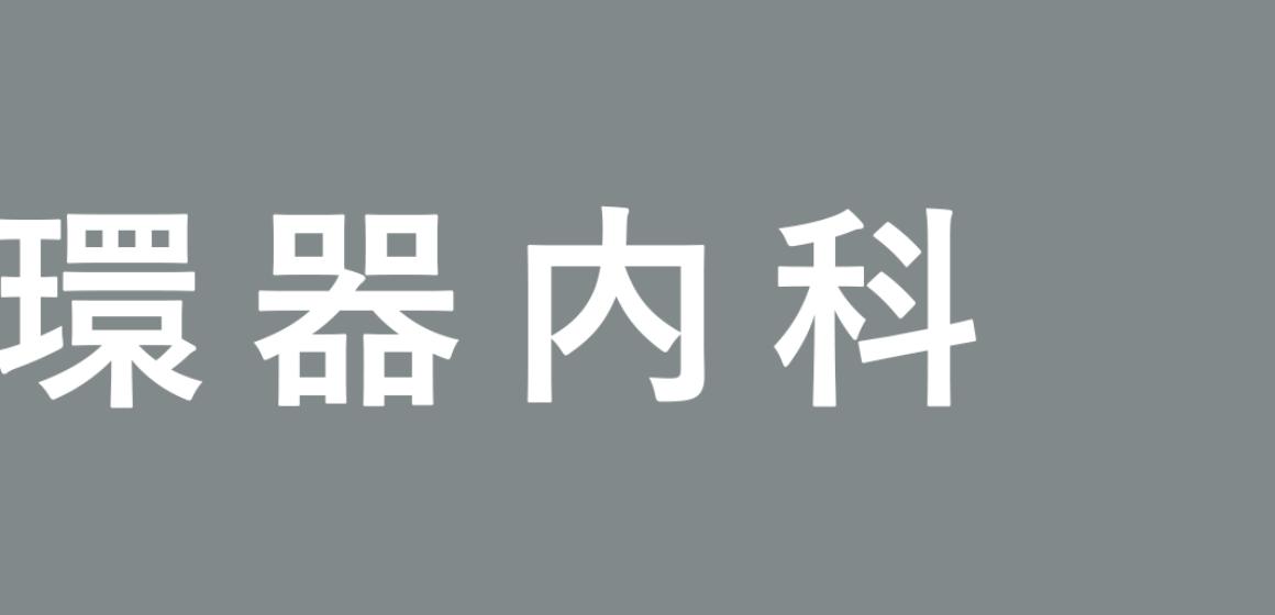 ryomoto