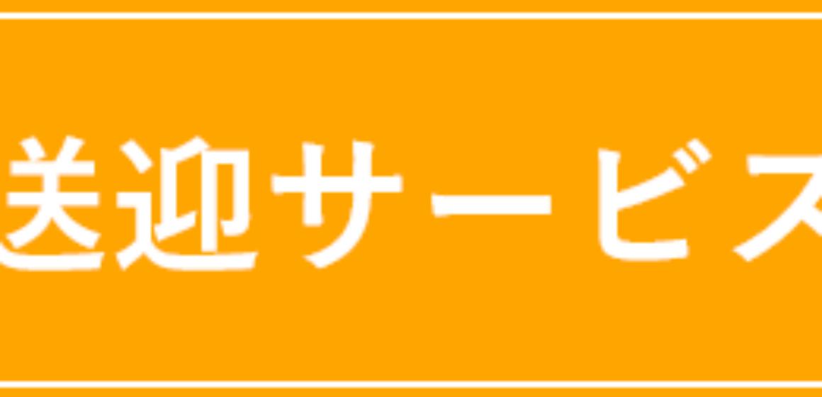 tsu-re-btn -sougei